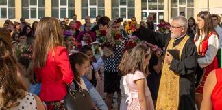 """Първият учебен ден в СУ """"Иван Вазов"""""""